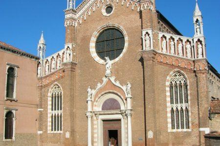Cannaregio (2)